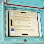 bac isotherme ouvert plaque eutectique